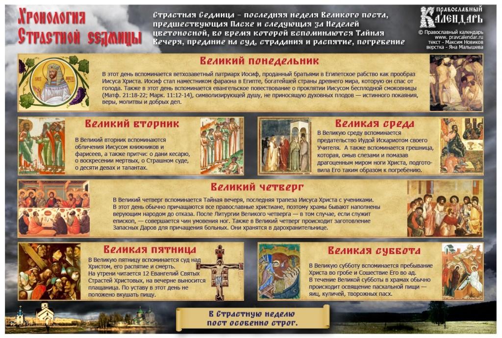 Ювелирные украшения на русскую тему Boucheron